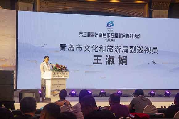 第三届藏东南合作联盟联合