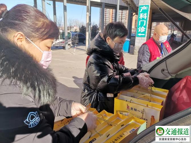 【旅游特产网】定州市爱心义工协会、吉林一正药业河北省公司在行动