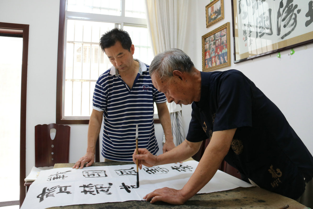 八旬老人吴志琪书法作品欣赏