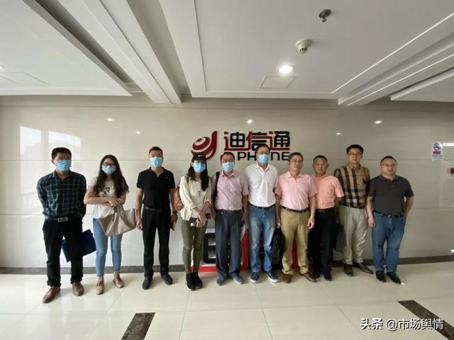 """北京四川商会""""走进头部企业""""活动走进无人驾驶Roboto项目"""