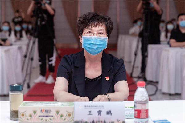 郑州财税金融职业学院举行2020届毕业生典礼暨优秀表彰仪式