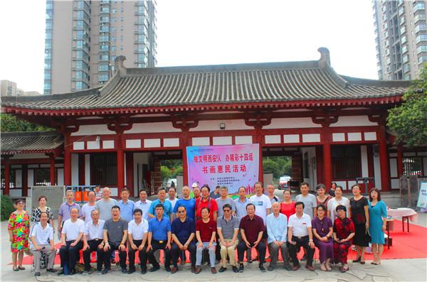 做文明西安人,办精彩十四运—书画惠民活动在丰庆公园成功举办