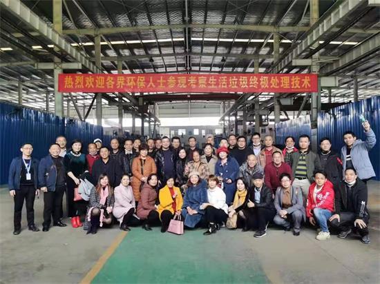 广西能拓新能源企业年会暨参观考察垃圾处理技术交流会在桂林举行