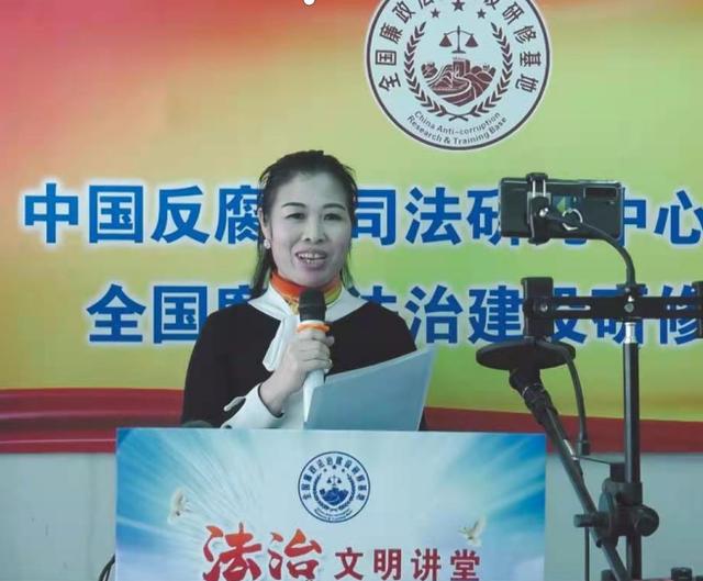 新时代全民普法公益活动启动仪式暨首场普法公益讲座在京举行