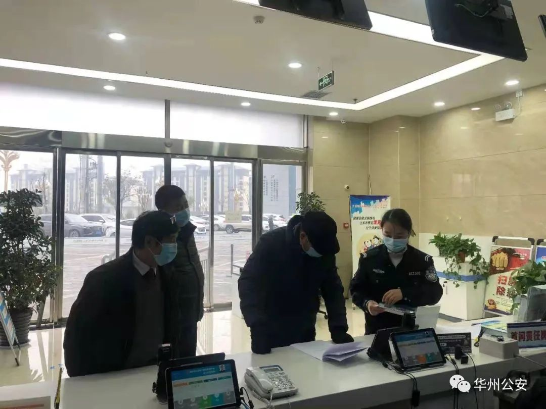 """华州公安反诈宣传不停歇 守护群众""""钱袋子"""""""