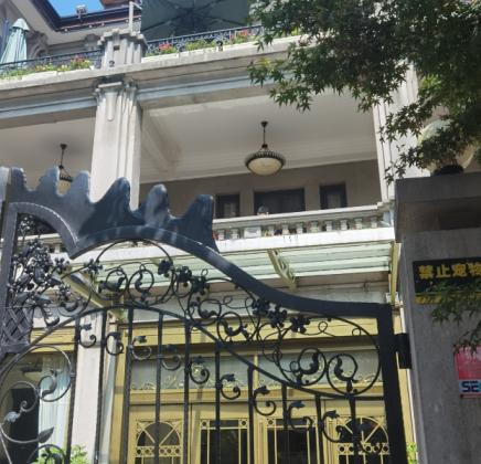 网爆永业集团伙同上海大同延绿置业有限公司涉嫌国资流失,谁来管?