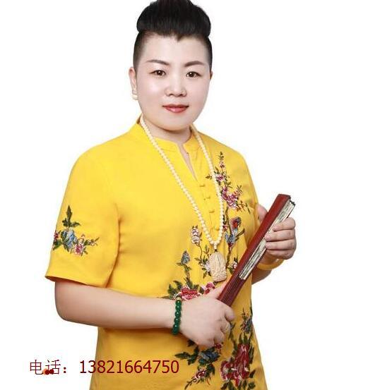 访谈:四川南充易经文化研究所 朱丽颖