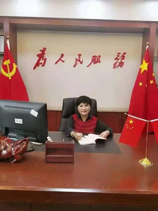 国安控股集团总裁黄佳向全国人民拜年