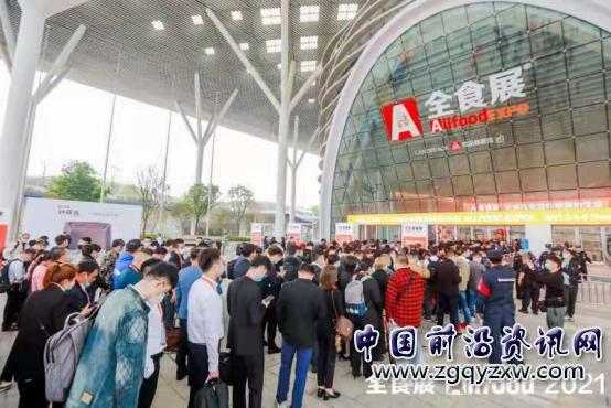 首场全国性食品盛会在深圳开幕,全食展再次创出新高度