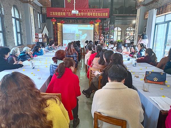 涪陵区江东街道在涪州书院开展三八妇女节健康知识讲座