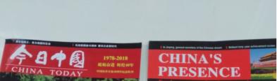 """北京京迪律师事务所就""""中华鱼6688""""名誉侵权的声明"""