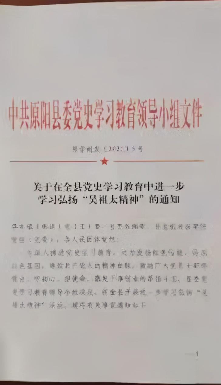 山河为碑  ——红旗渠设计师吴祖太的壮丽人生