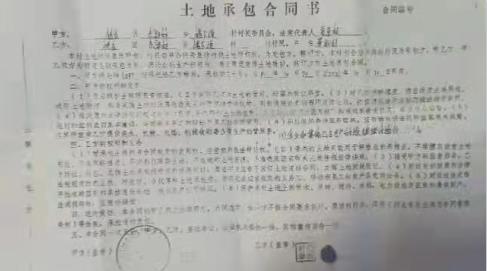 邢台市襄都区:拆迁征地亩数不合,失地村民要公正待遇