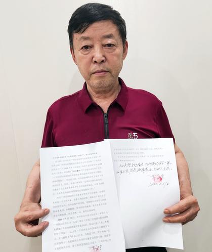 """一公司董事长称在贞丰县投资遭遇""""滑铁卢"""",求公正处理未果"""