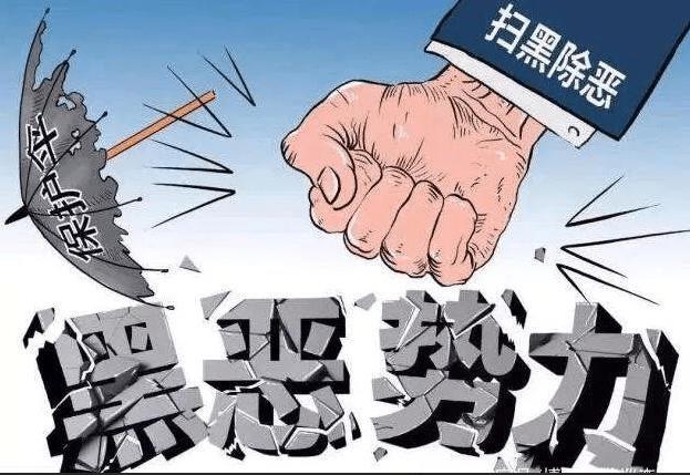 """黑龙江大庆百姓联名举报原区委书记贪污腐败、充当""""保护伞"""""""