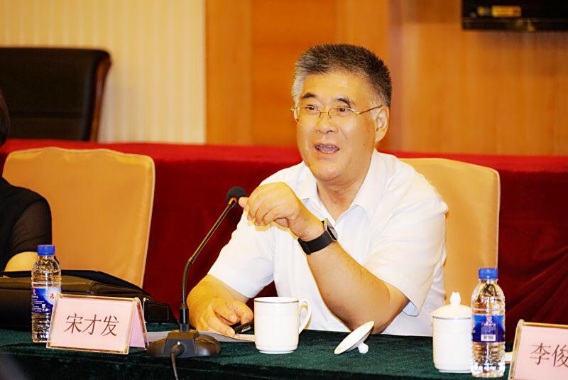宋才发教授访谈:铸牢中华民族共同体意识的时代意义及现实路径